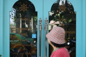 small business doors